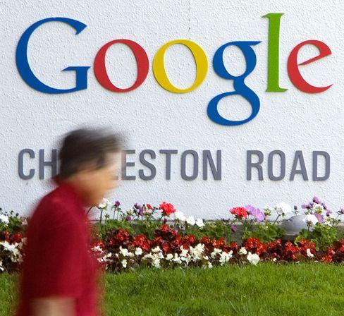 Konzernzentrale: Googles Hauptsitz in Mountain View