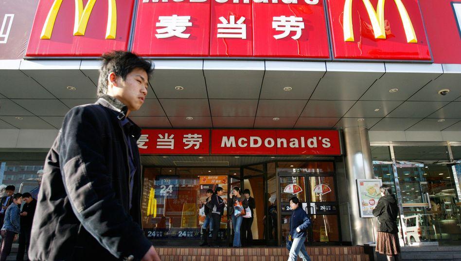 mcdonald's franchise business partner salary