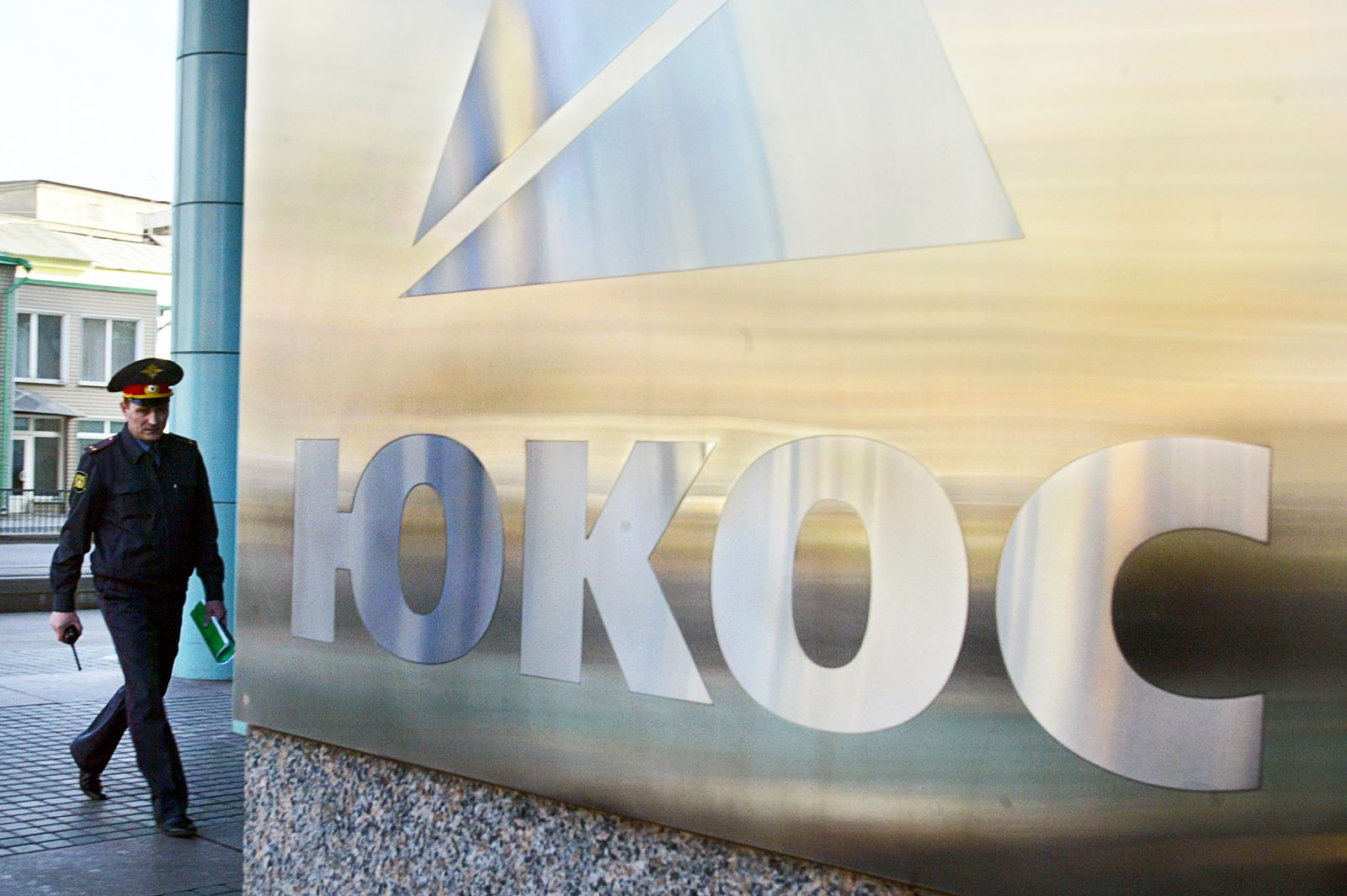 Yukos Zentrale Moskau