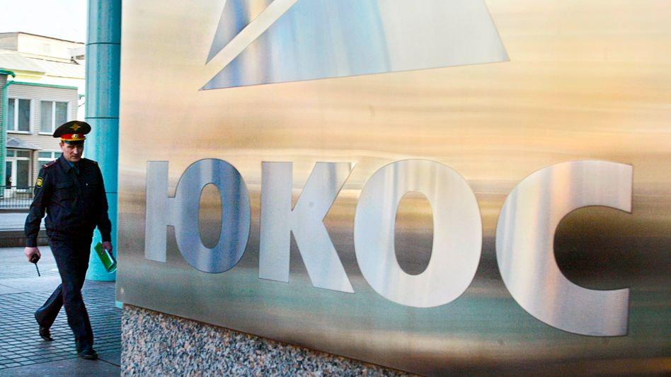 Yukos-Zentrale in Moskau (Archivaufnahme, 2007)