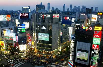 Tokio: Wirtschaft erholt sich, Zentralbank hebt die Zinsen an