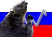 Da steppt der Bär: Analysten trauen dem russischen Markt noch viel zu