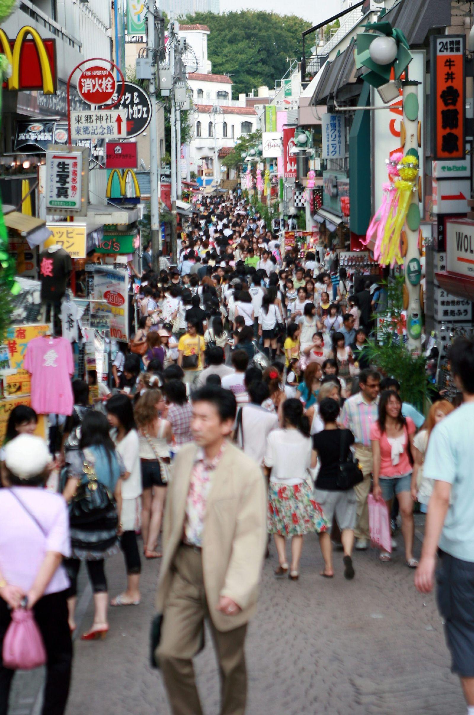 Japans Wirtschaft wieder gewachsen / Tokio / Einkaufsstraße