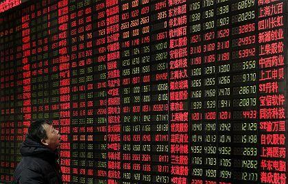 Die freie Auswahl: Chinesische Anleger interessieren sich zurzeit vor allem für Neuemissionen