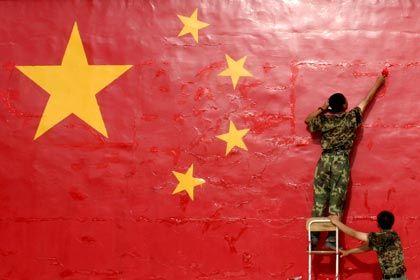 Ansteckende Idee: Die rohstoffarme Volkswirtschaft China hat bereits einen Sovereign Wealth Fund eingerichtet