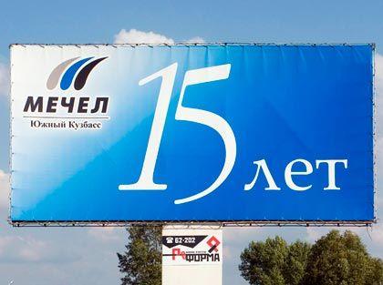 Am Pranger: Russlands Stahlkonzern Mechel wird Preistreiberei vorgeworfen