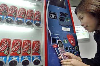 Coke-Automat in Japan: Sechs Milliarden Dollar Abstand zu Microsoft