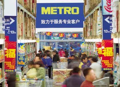 Metro in Shanghai:Mehr als die Hälfte des Umsatzes im Ausland