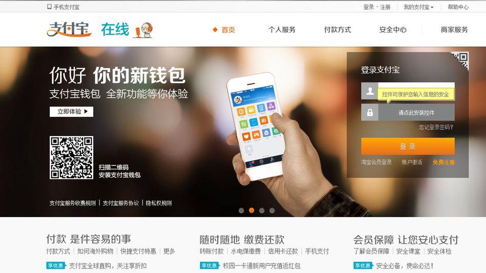 Alipay: Der Bezahldienst bietet seinen Kunden auch Anlagemöglichkeiten für Tagesgeld an - diese sind meist höher verzinst als bei den staatlichen Banken