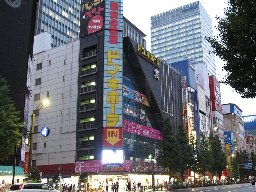 Tokio / Mr. Gadget / NETZWELT