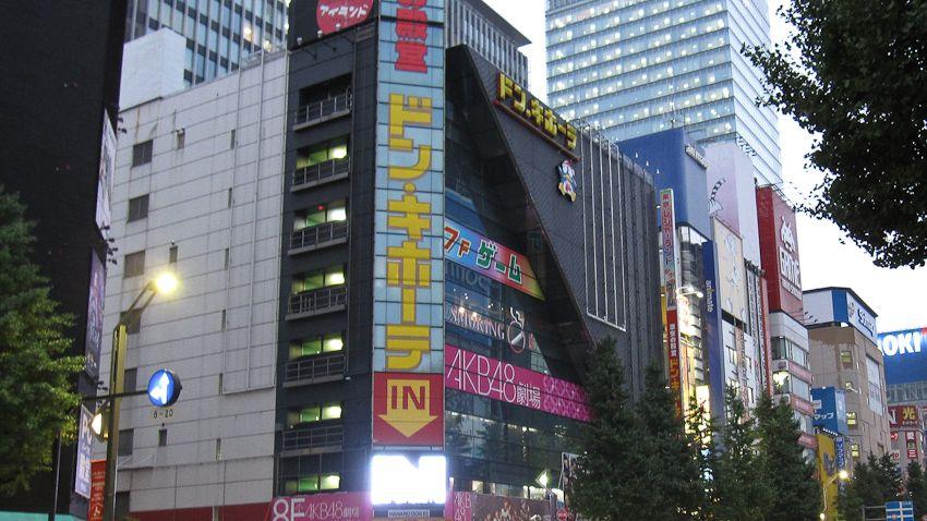 Tokio: Japan muss hohe Schuldensumme stemmen