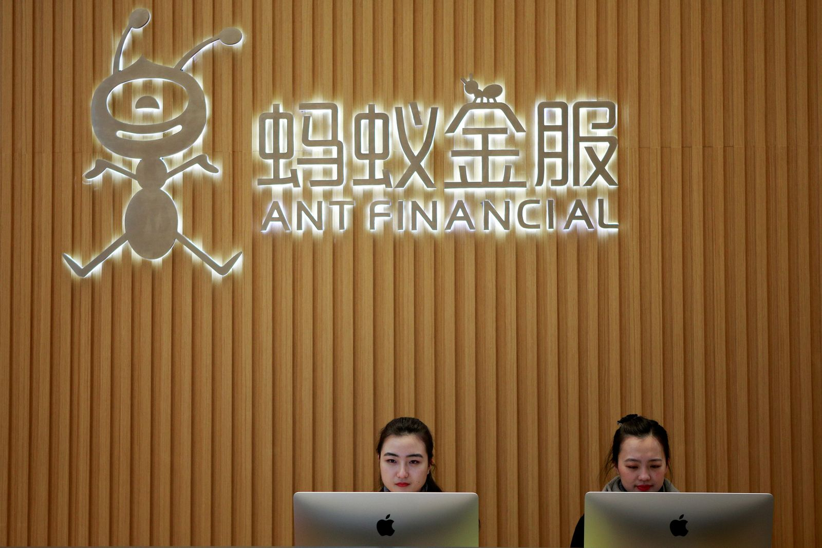 FILE PHOTO: Employees are seen at the reception desk of Ant Financial Services Group at its headquarters in Hangzhou