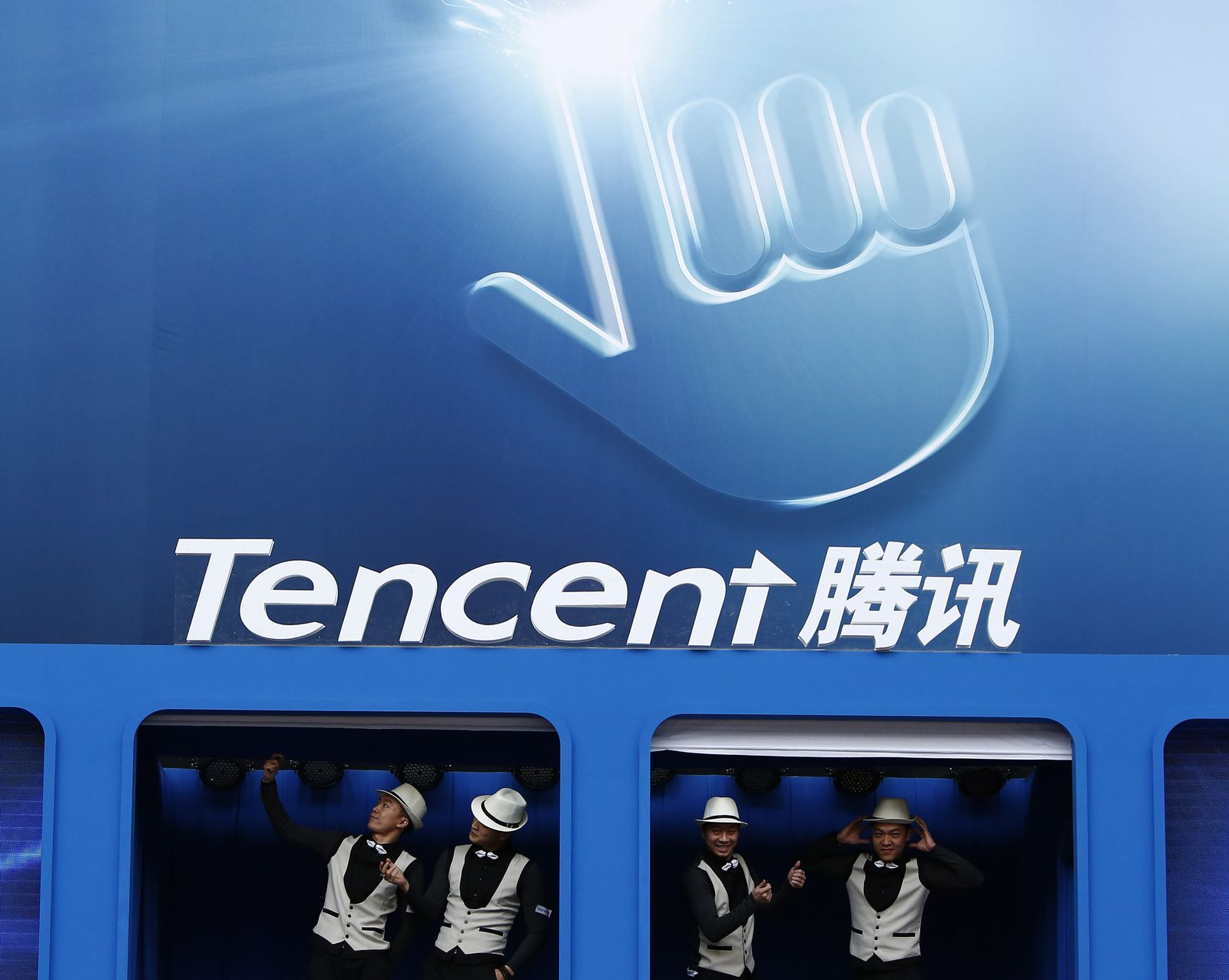 Tencent / Mobile Internet Conference