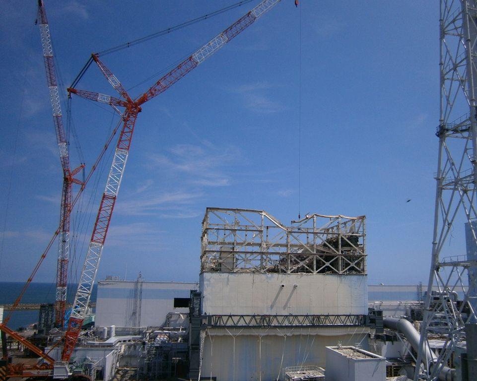 NICHT VERWENDEN Atom/Fukushima/Japan