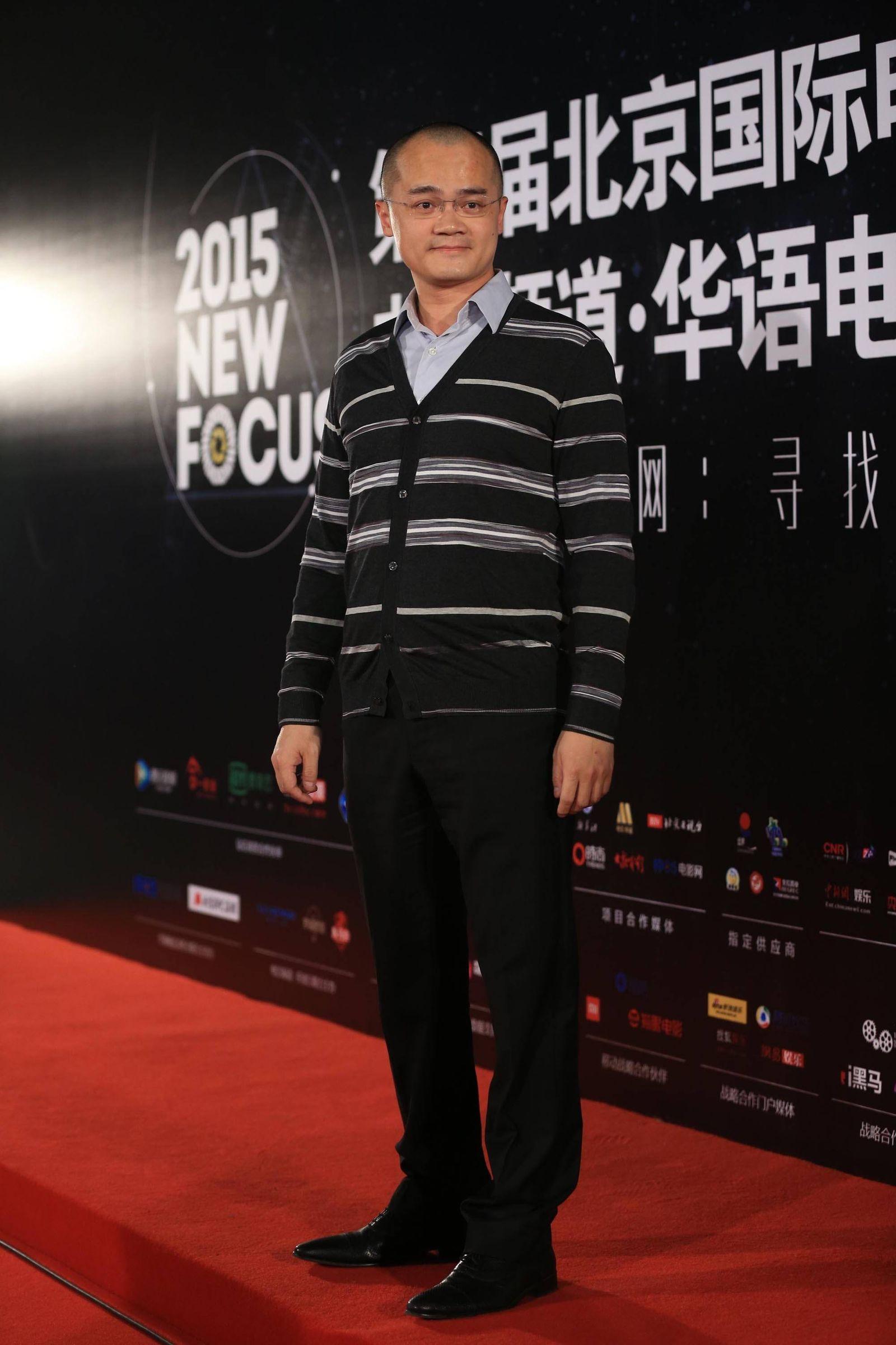 EINMALIGE VERWENDUNG Wang Xing