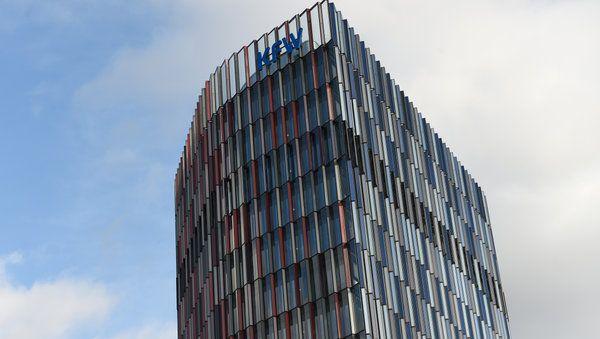 KfW-Gebäude in Frankfurt