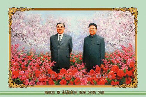 Stück mit Sammlerwert im Westen: Eine Briefmarke mit Bildern der nordkoreanischen Staatschefs Kim Jong Il und Kim Il-sung