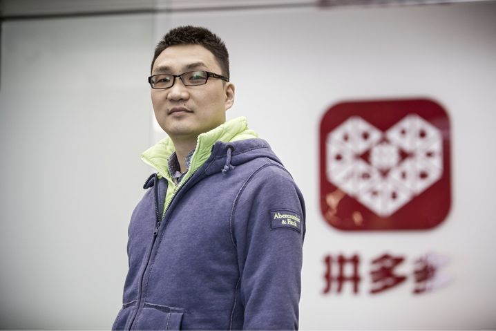 Nah am Größenwahn: Colin Huang, drittreichster Chinese