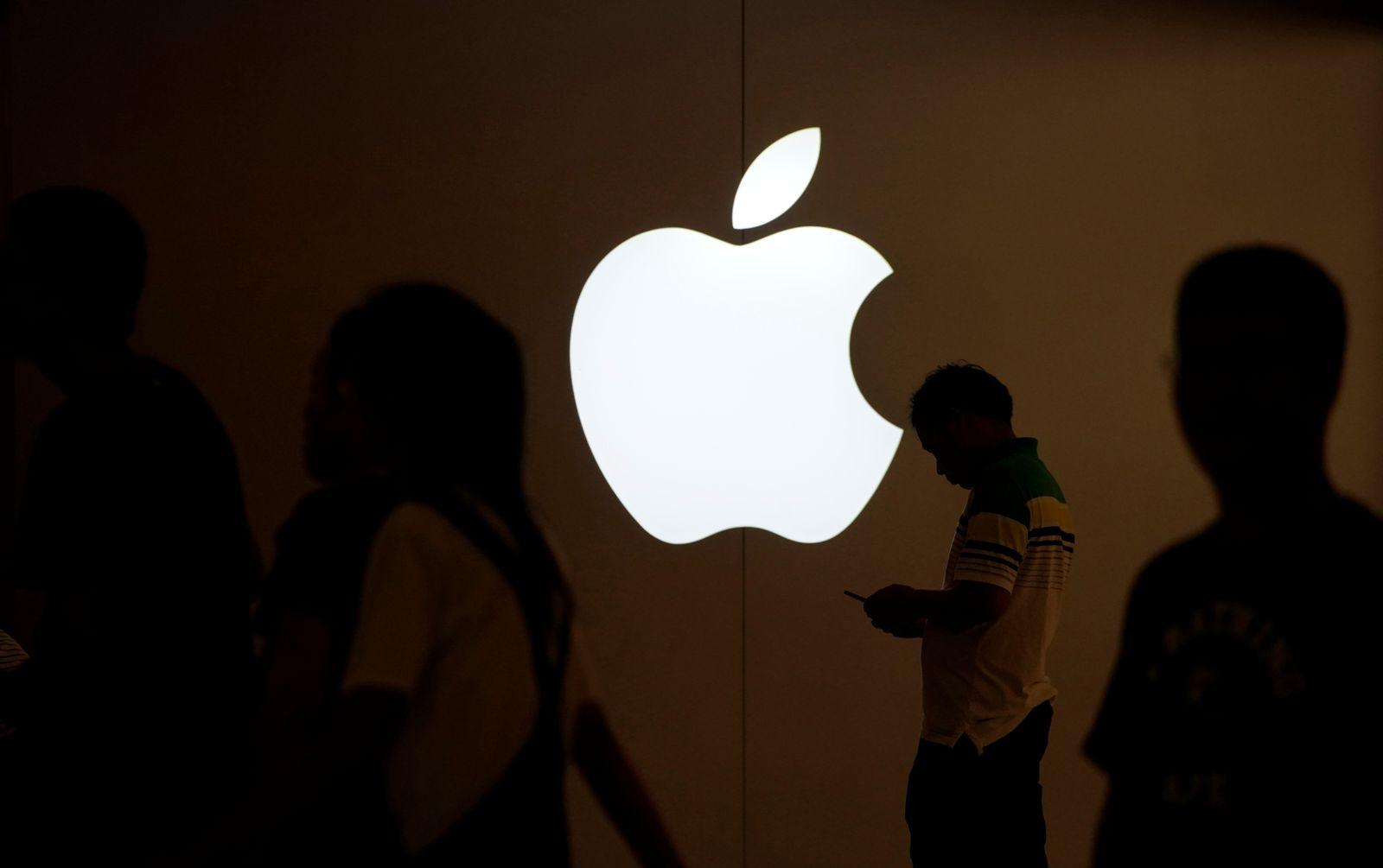 Apple/ Logo
