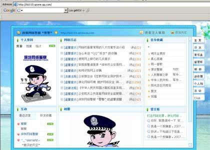 Überwachung mit Vorwarnung: Virtuelle Polizisten surfen durch Chinas Netz