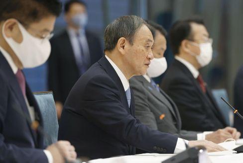Yoshihide Suga: Japans Premier kündigte am Dienstag ein milliardenschweres Konjunkturprogramm an