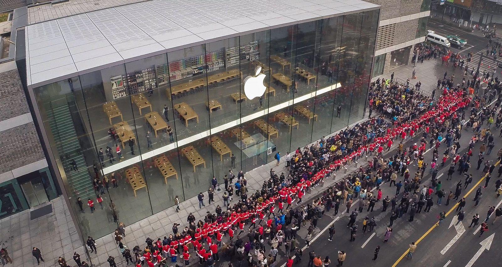 NICHT MEHR VERWENDEN! - Hangzhou / Apple Store Eröffnung