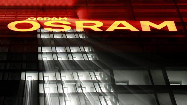 Hauptsitz der Firma Osram in München: Geht beim zweitgrößten Lampenhersteller der Welt das Licht aus?