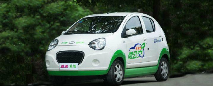 Schräges Aussehen, hoher Absatz: Das chinesische Elektroauto-Modell Kandi Panda EV von Geely