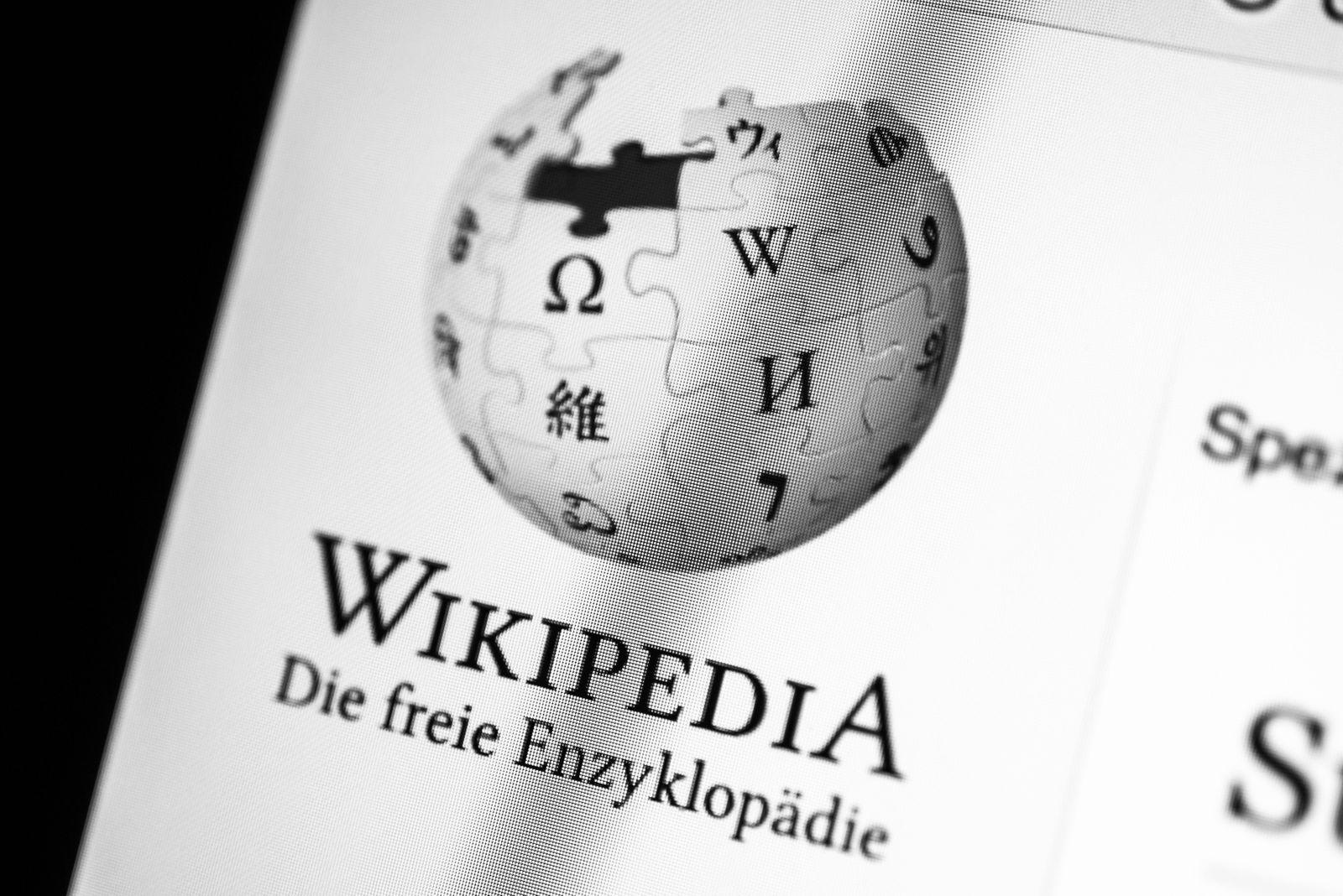 Icon Logo Wikipedia Website wikipedia de Makroaufnahme Detail formatfüllend Bildschirmfoto C