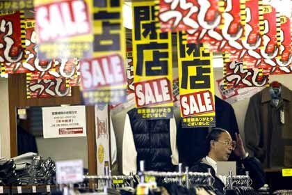 Im Rückwärtsgang: Japans Wirtschaft leidet unter der weltweiten Wirtschaftskrise