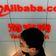 Kartellstrafe beschert Alibaba hohen Quartalsverlust