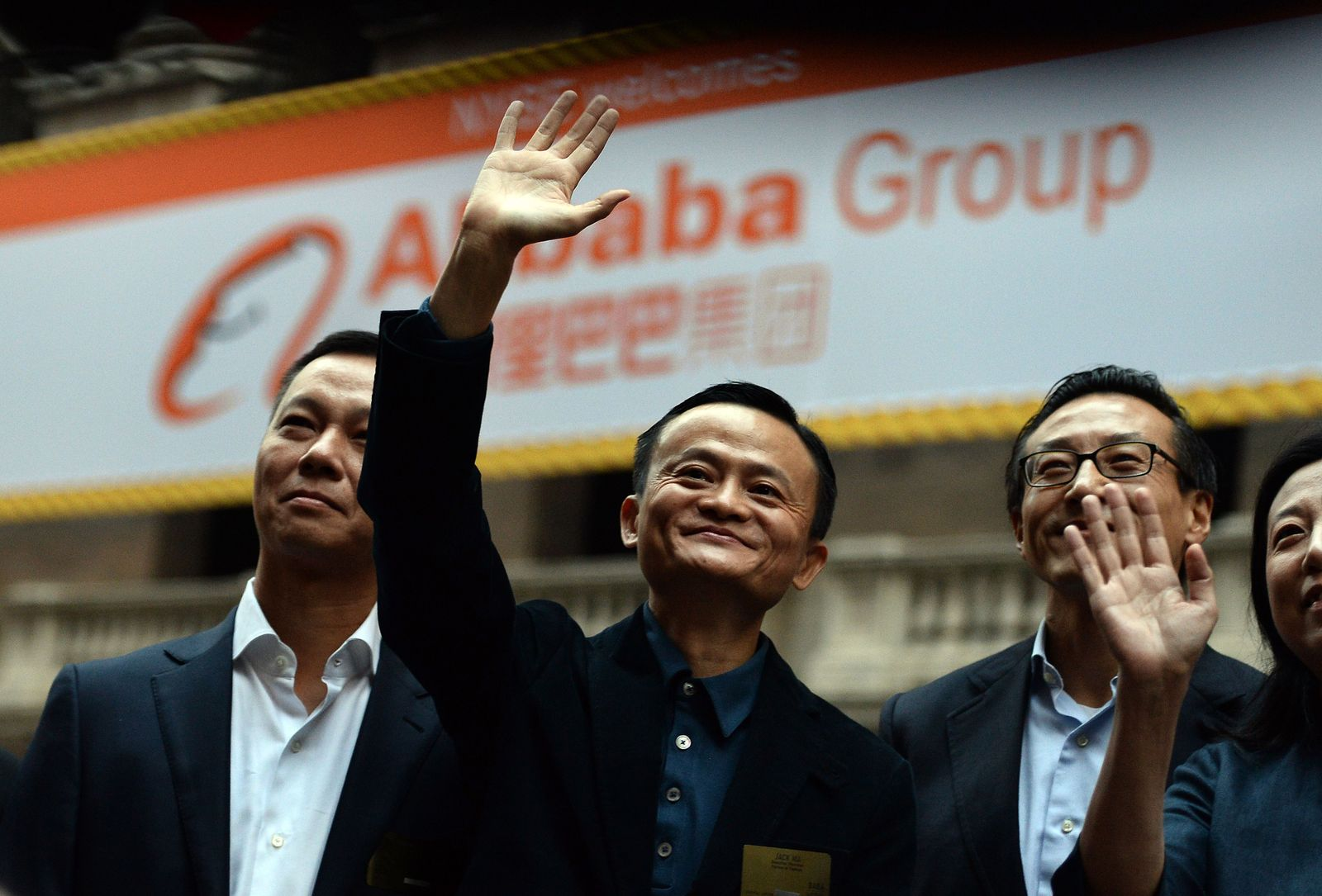 Alibaba IPO Brsengang / Jack Ma (Kopie)