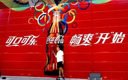 Weltweit vertreten: Das amerikanische Getränkeunternehmen Coca-Cola hat nach Meinung der Unternehmensberatung Interbrand den weltweit wertvollsten Markennamen