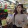 China setzt neuen Schlag gegen Kryptowährungen
