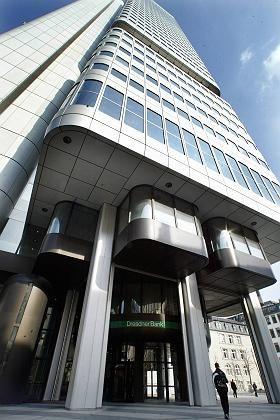 Silver Tower: Der Turm der Dresdner Bank war bei seiner Eröffnung 1978 der höchste Wolkenkratzer Deutschlands