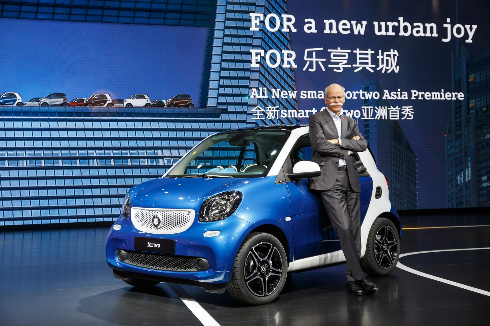 2015 / Smart in China