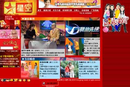 "Unterhaltungssender Xing Kong: ""Politik machen wir nicht"""