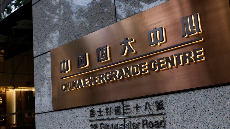 Evergrande-Schild in Hongkong: Der Immobilienriese befindet sich in Schieflage