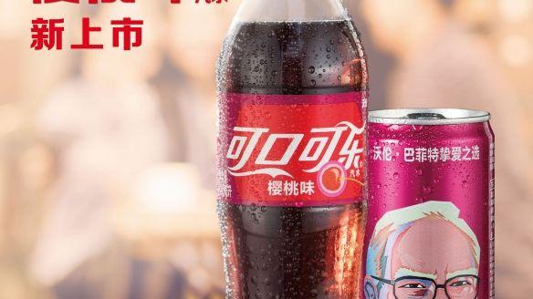 Starinvestor Warren Buffett aus den USA ist bekennender Coca-Cola-Fan: Der Milliardär hält Anteile an dem Konzern - und erlaubte dem Unternehmen, in Asien mit seinem Konterfei zu werben.