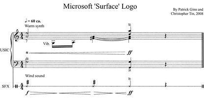 Soundlogo von Microsoft