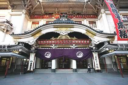 Kabuki-Theater an der Ginza: Herz-Schmerz auf japanisch