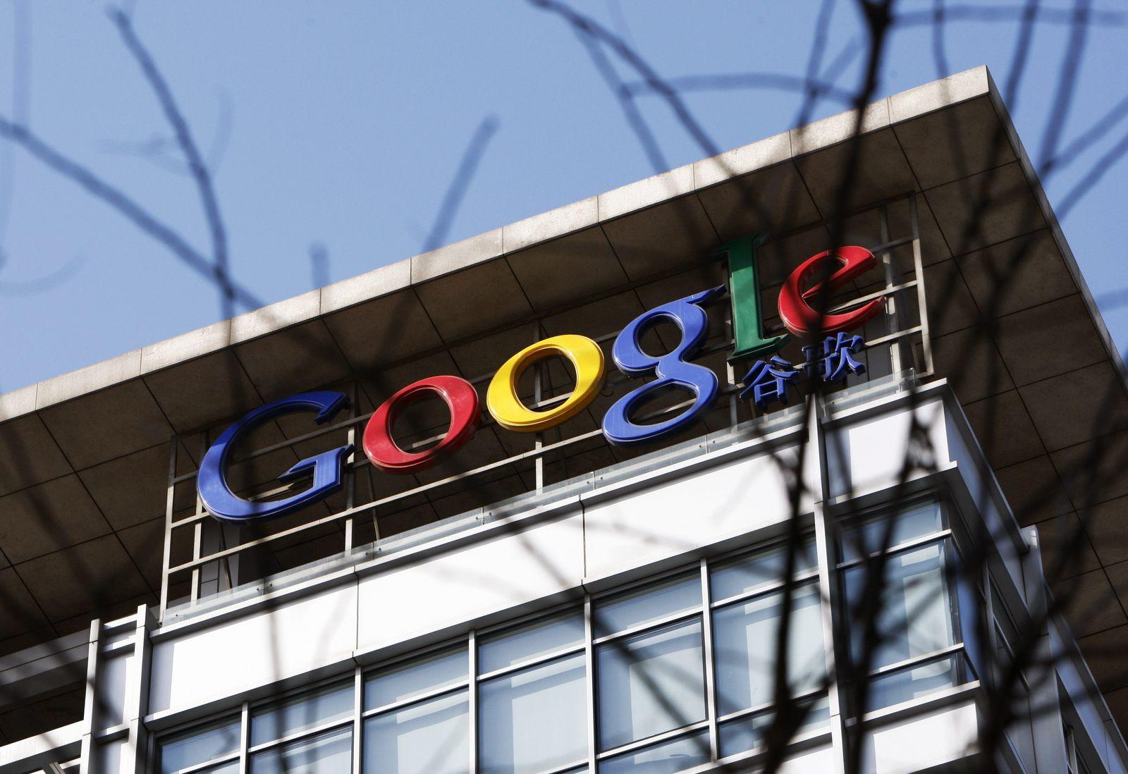 mmO Themenseite Google: Google-Zentrale in Peking