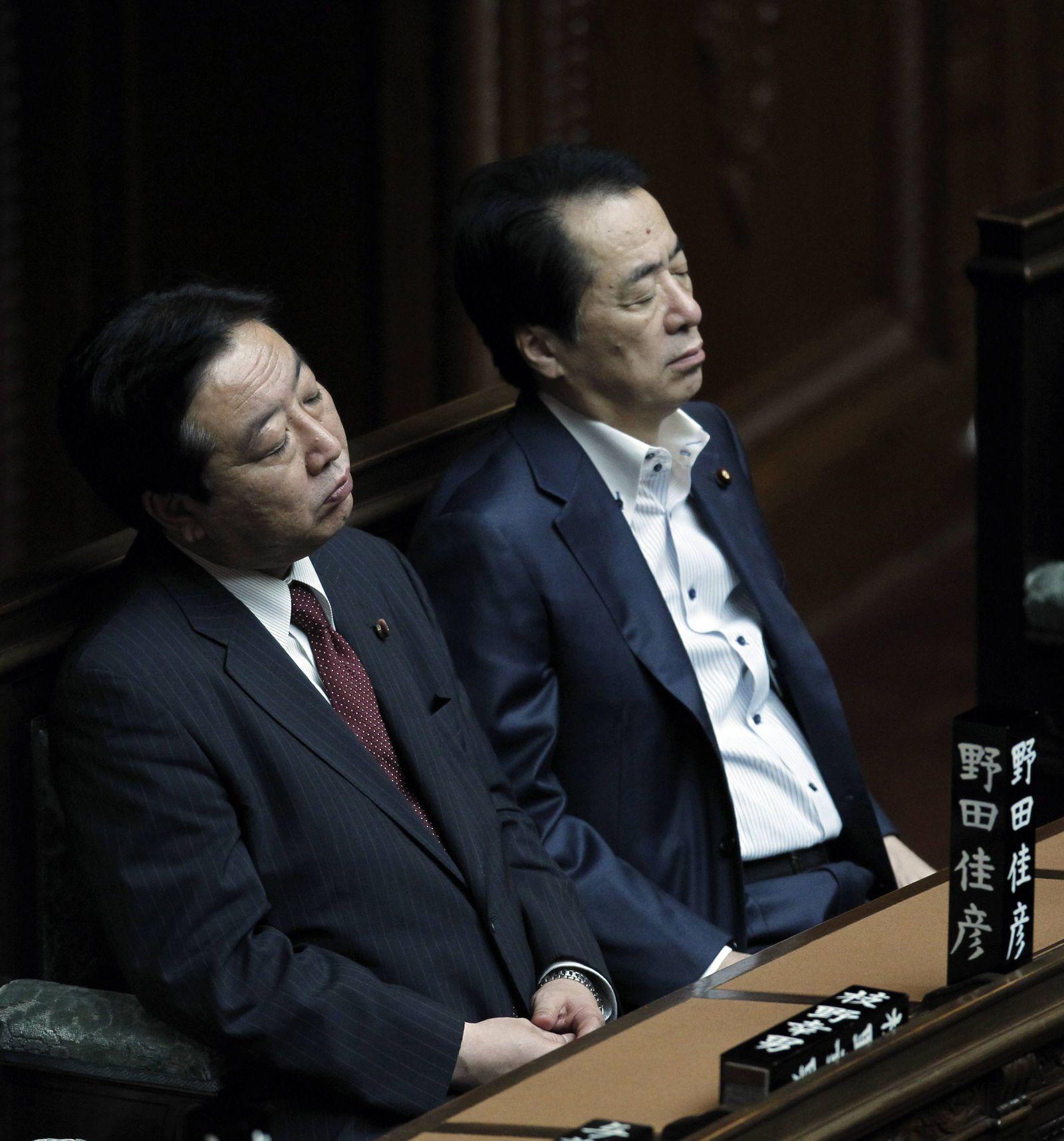 Japan Minister Noda Kan