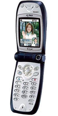 Bunte Botschaften: Das Display des Multimediatelefons von Matsushita ist fast so gross wie eine Zigarettenschachtel. Mit der eingebauten Kamera können Bilder aufgenommen und als E-Mail-Anhang an einen Handy- oder PC-Besitzer verschickt werden.
