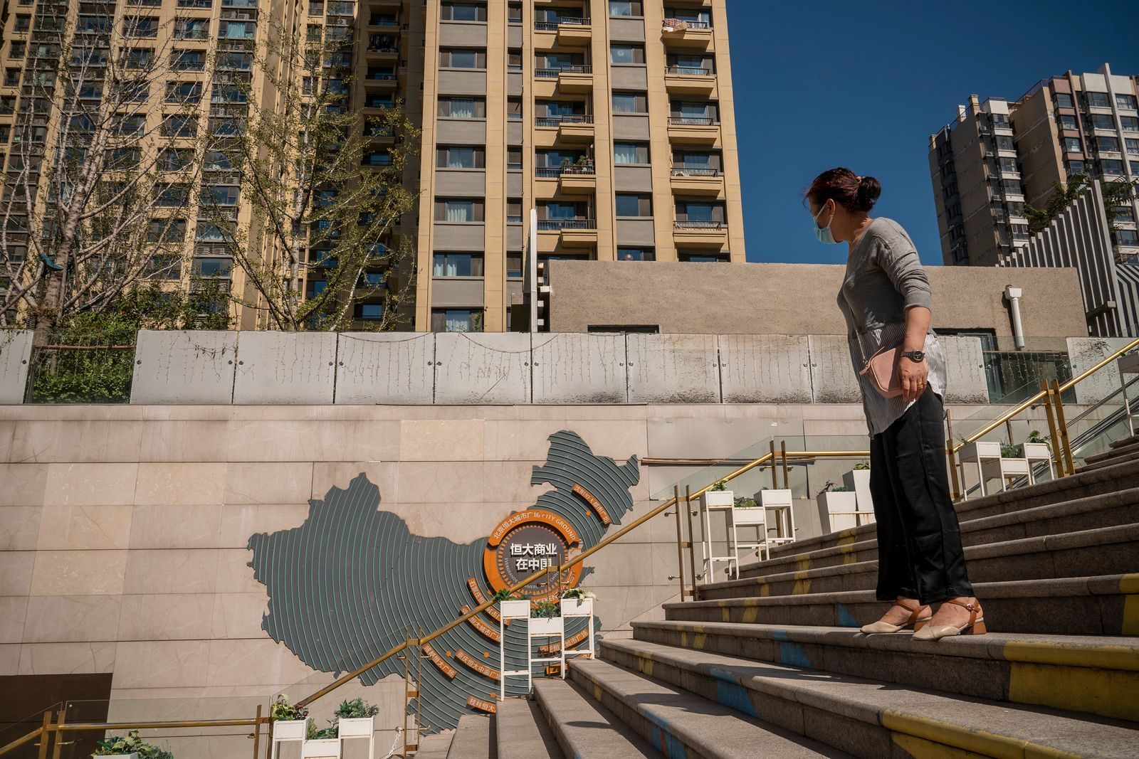China's Evergrande Crisis Shakes Global Stock Markets