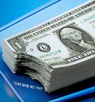 Wertverlust: Der Dollar könnte seinen Status als Weltwährung verlieren