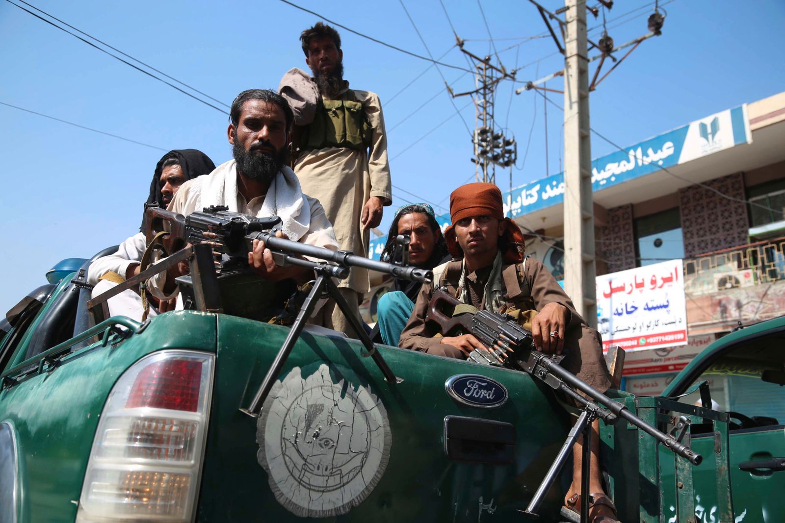 Afghanistan conflicts - Jalalabad situation