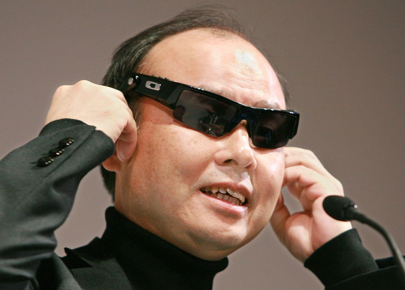 Masayoshi Son / 2007