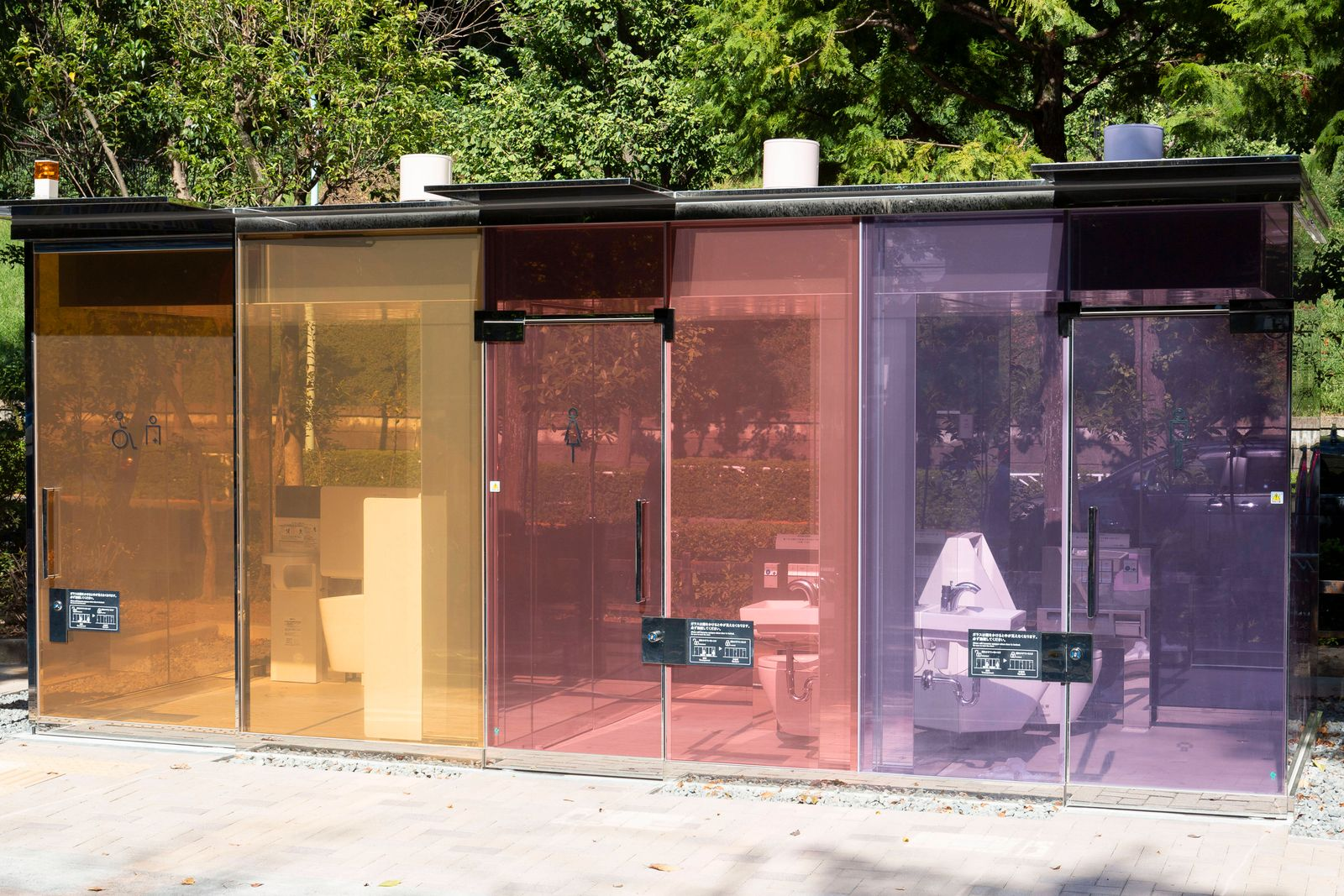 August 21, 2020, Tokyo, Japan: A general view of public toilets with transparent walls at Yoyogi Fukamachi Mini Park in