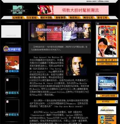 MTV-China: Viacom hat einen Fuß in der Tür
